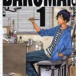 【おすすめ漫画】バクマン。のあらすじや内容 デスノート作者による2作目