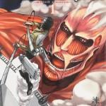 【おすすめ漫画】進撃の巨人のあらすじや内容 4000万部を超えるダークファンタジー