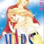 【おすすめ漫画】MARS(マース)の簡単なあらすじや内容 ドラマ化もされた恋愛マンガ!