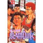 【おすすめ漫画】スラムダンクのあらすじ バスケットボールをメジャーにしたバスケマンガ!