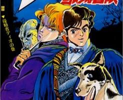 おすすめ漫画「ジョジョの奇妙な冒険」