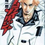 【おすすめ漫画】サムライソルジャーのあらすじ 年齢層が高いヤンキーマンガ!