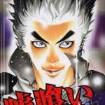 【おすすめ漫画】嘘喰いのあらすじ アクション要素を含んだギャンブルマンガ!